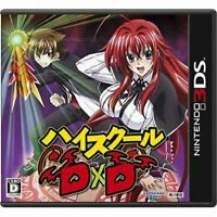 Nintendo 3DS High School Dxd Japan Import Japanese Game Anime used
