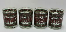 Set of 4 Houze SEASONS GREETINGS Christmas Glasses Barware Stained Glass Style