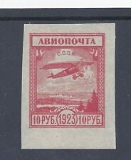 RUSSIA 1923 AIR 10r.  CARMINE WITH NO SURCHARGE MINT NEVER HINGED