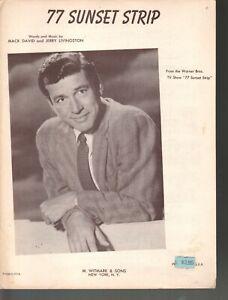 77 Sunset Strip Efrem Zimbalist, Jr  Sheet Music