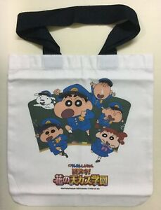 sgbay22 Movie Promo - Crayon Shinchan Tote Bag (New)