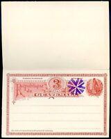 GUATEMALA, Uncirculated Postal Stationery, CANCEL MUDO