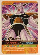 Dragon Ball Bakuretsu Impact Rare 014-III