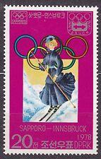 KOREA Pn. 1978 MNH** SC#1665 20ch, Winter Ol.G. - 18th century woman skiier.