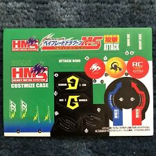 Takara HMS Beyblade Dragoon MSUV Limited edition Sticker Sheet