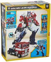 Transformer Legendary Optimus Prime TAKARA TOMY Transformers Movie 6  F/S/W/Tr.#
