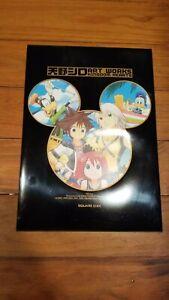 Kingdom Hearts Artbook