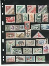 French colonies mixed used stamps