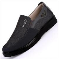 Mens Large Size Old Beijing Style Casual Cloth Shoes Antiskid Loafers UK 5.5-13