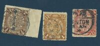 CHINA COILING DRAGON STAMPS WITH CANCELS. ONE WITH LARGE MARGIN AND OVERPRINT
