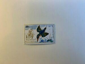 RWANDA RWANDAISE 1975 MNH BIRDS MALACHITE KINGFISHER