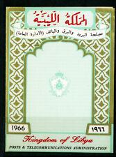 Libya Stamps 1966 XF OG NH 1966 Unexploded Booklet
