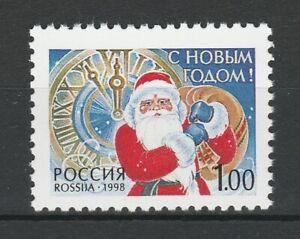 Russia 1998 Christmas MNH stamp