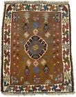 Handmade Vintage Khaki/Brown 2X2 Tribal Design Oriental Rug Wool Decor Carpet