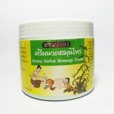 Thai Herbal Plai Zingiber Yellow Oil Body Foot Massage Spa Cream Muscle Relax