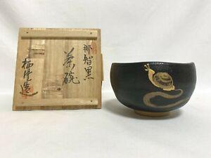 Japanes Tea Ceremony Chawan Black Raku Tea Bowl Cochlea Kisyu ware Nachiguro