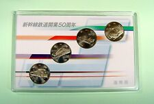 Japan 4 x 100 Yen Shinkansen Set 2016 stgl. Eisenbahnmotive