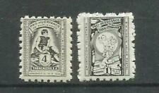 Sellos de España fiscales de 2 sellos