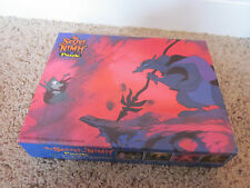 The Secret Of The Nimh Brutus Mrs. Bisby 100 Piece Puzzle Vintage 1982 Unopened!