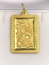 24K Solid Yellow Gold Animal Sign Dragon Rectangle Charm/ Pendant,8.71 Grams