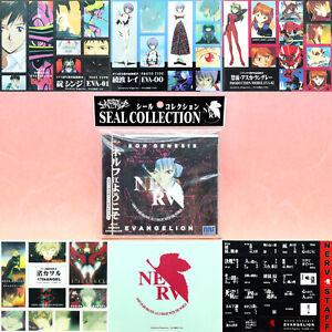Evangelion EVA Sticker Collection 1996 Vintage Rei Shinji Asuka Kaworu NERV
