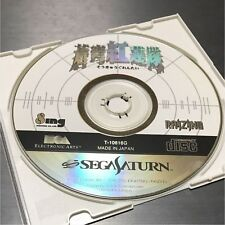 Soukyugurentai SEGA Saturn used