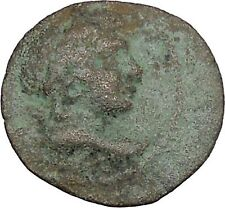 ANTIOCHOS VII Euergetes 138BC Eros Cupid Isis Ancient Greek Seleucid Coin i48423