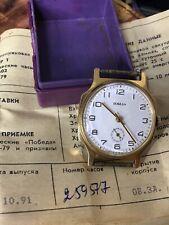 Watch Pobeda Poljot Vostok USSR Russia GOLD PLATED Passport 1992 new condition!