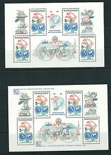 Checoslovaquia 1984 Upu Congreso (Scott 2517 con y sin Extra Texto) MNH