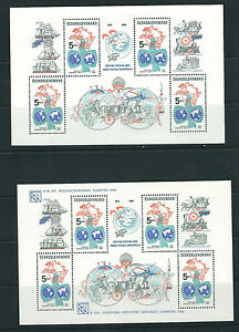 CZECHOSLOVAKIA 1984 UPU CONGRESS (Scott 2517 WITH and WITHOUT extra TEXT) MNH