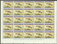 Guinea 1964 Sc# 323 Goldfasan fish lower part of sheet  MNH CV $50