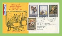 New Zealand 1973 Frances Hodgkins Paintings set First Day Cover, typed