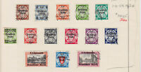 1939 DANZIG GERMANY ADMINISTRATION OVERPRINT COMPLETE USED SCT. 241-254