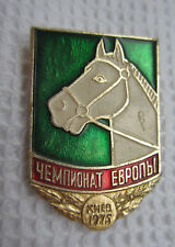 Russian Pin Championship Europe Kiev 1975 Racetrack Чемпионат Европы Лошадь