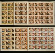 Stamps Complete Set In Sheets Chess Master Perf.