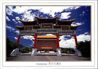 TAIWAN Postkarte Postcard TAIPEH Taipei Grand Hotel Buildung AK color ungelaufen