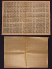 Armenia 1921 SC 287 mint sheet of 84 . eAL116