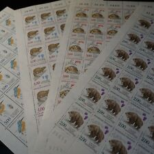 FEUILLE SHEET TIMBRE ANIMAUX N°2721/2724 x30 1991 NEUF ** LUXE MNH