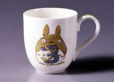 March Noritake Totoro Studio Ghibli Museum Month of birth Mug Cup Japan 6022