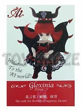 JUN PLANNING AI BALL JOINTED DOLL GLOXINIA A-705 FASHION PULLIP GROOVE INC NEW!