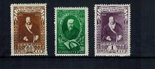 Set of Ostrovski, MNH, VF, Soviet Union/Russia, 1948
