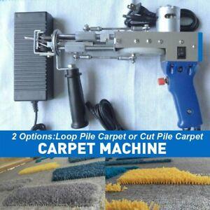 10000R/Min Electric Carpet Tufting Gun Carpet Loop Weaving Flocking Machine