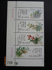 PRC China 1988 / T129 / Mi.#2215-18 Strip / Complete Set / MNH / (**)