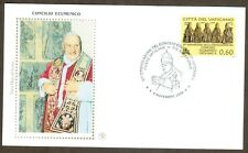 Vatican City Sc# 1430, 50th Anniversary of Vatican II, First Day Cover