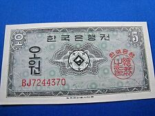 SOUTH KOREA  1962  5 WON BANKNOTE  CU  (mr)