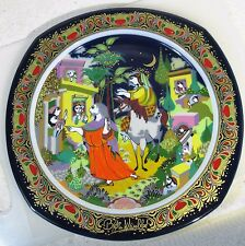Bjorn Wiinblad Christmas Porcelain Plate by Rosenthal - 1989 Oh Little Town