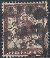 "Great Britain Stamp - Scott #207/A94 1 1/2p Dark Brown ""George V"" Canc/Lh 1929"