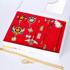 Anime Card Captor Sakura Keychain Pendant Necklace Transforming Stick Cosplay