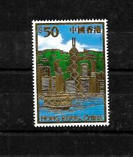 Hong Kong 2000 New Millennium (2nd issue) very lightly MM (H186)