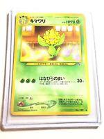 SUNFLORA - No. 192 - Japanese Neo Genesis - NM Pokemon Card - Uncommon